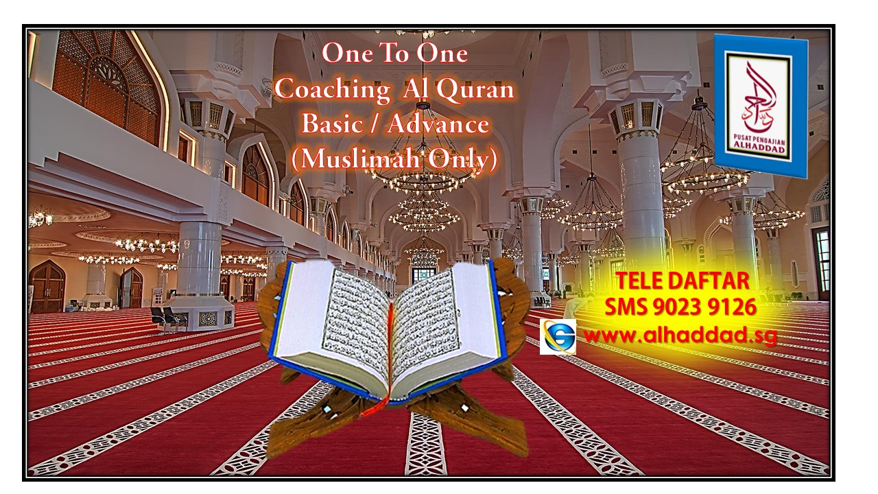 POSTER ONE TO ONE MULIMAH COACHING AL QUAN